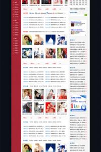 帝国cms唯美QQ个性签名模板分享