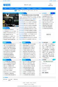 织梦DedeCMS5.7蓝色风格文章模板免费下载