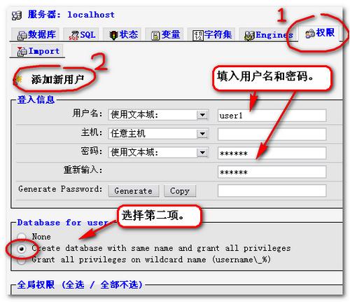 PHPnow搭建PHP环境7