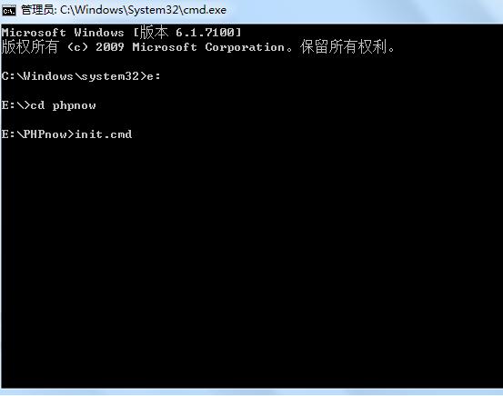 Win7安装phpnow第二步