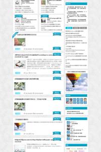 WordPress大气清新AesRoom2.1主题下载