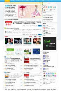 WordPress中文CMS主题ConcisePro主题2.1版