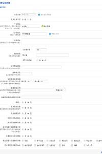 phpcms v9自定义HTML文件名