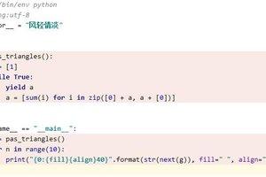 Pycharm使用debug对Python断点测试心得